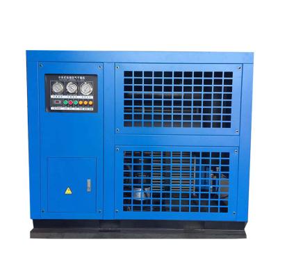冷冻式干燥机设备