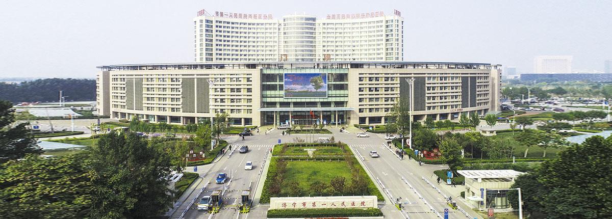 山东济宁市第一人民医院门诊医技楼项目基坑支护、降水、土方工程 建筑面积:12.7万m2        基坑深度:9.2m