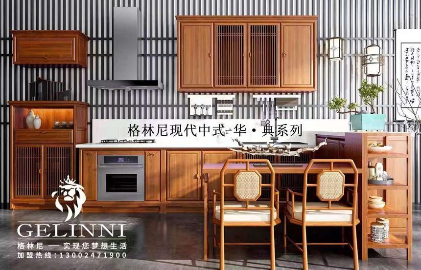 现代中式-华典系列.jpg