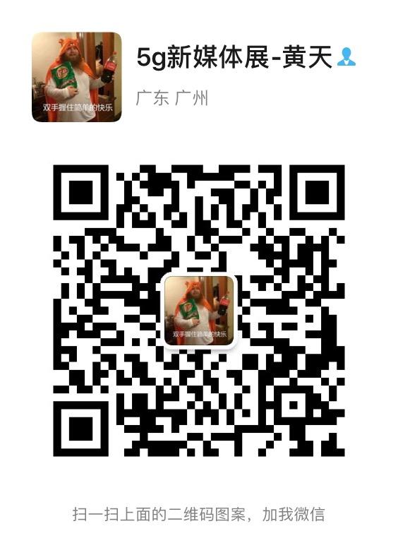 微信图片_20200319185414.jpg