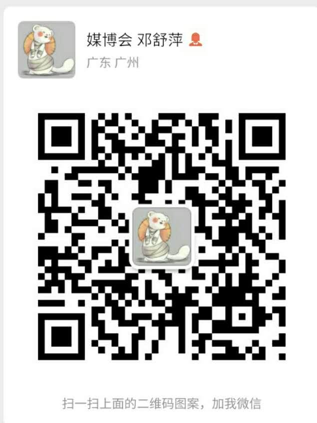 微信图片_20200319185454.jpg