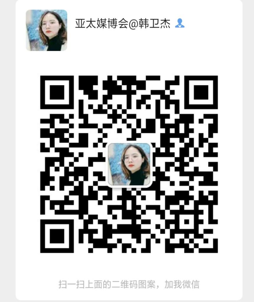 微信图片_20200319185450.jpg