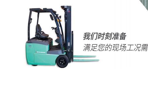 杭州电瓶叉车