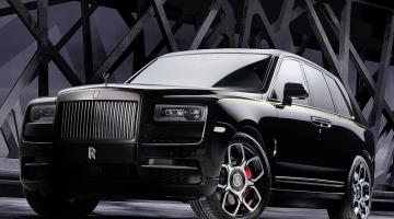 劳斯莱斯(Rolls-Royce)增加2020年的Cullinan黑色徽章