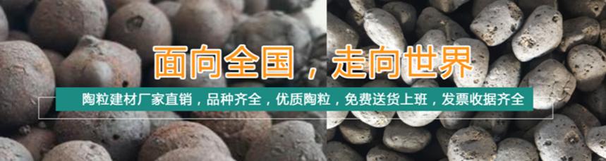 QQ截图20200909154650_副本.png