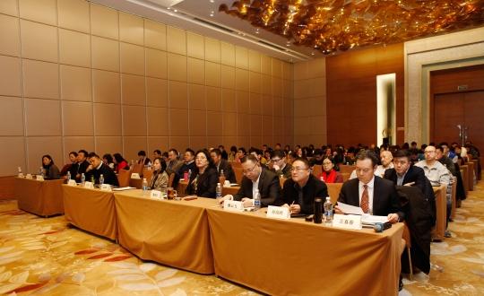 ued2在线注册开户集团公司召开2019年度总结表彰大会