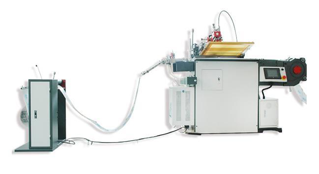 絲網印刷機