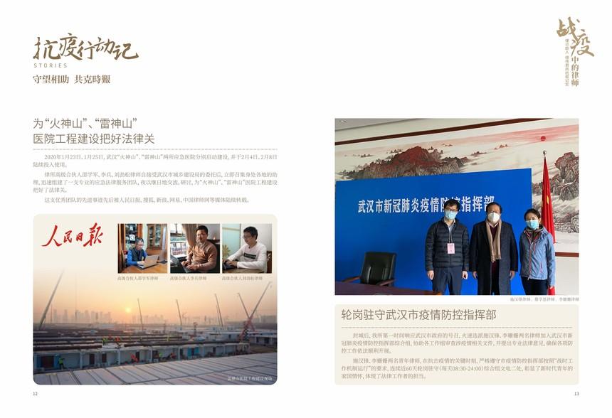 内页12-13.jpg