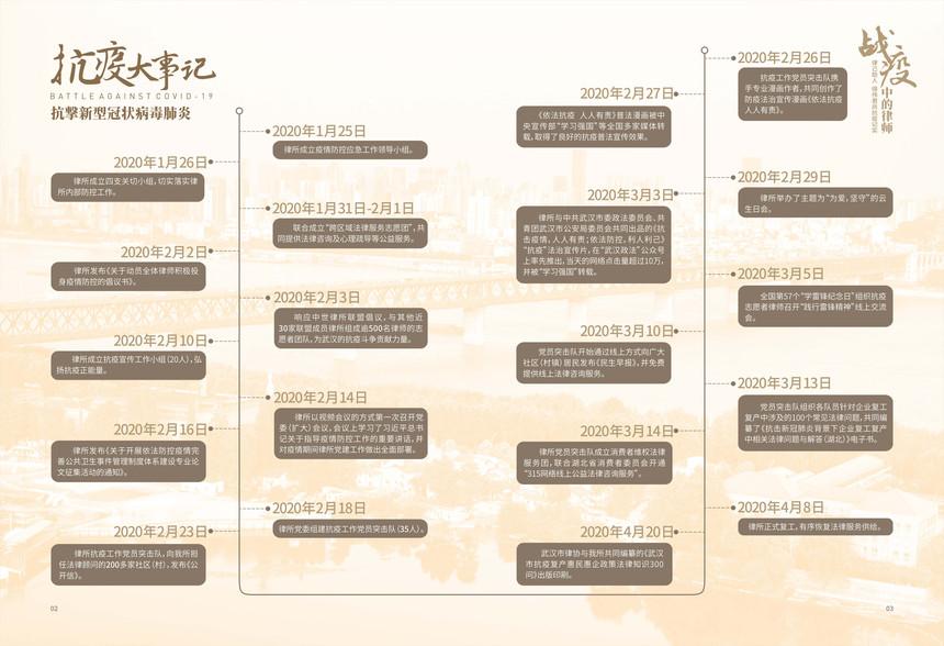 内页02-03.jpg