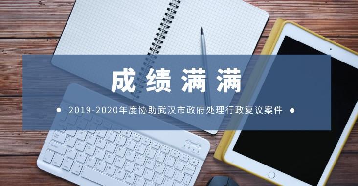 默认标题_公众号封面首图_2020-07-17-0 (1).jpeg