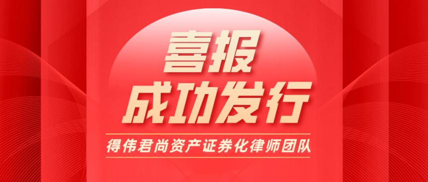 默认标题_公众号封面首图_2021-02-01-0 (1).png