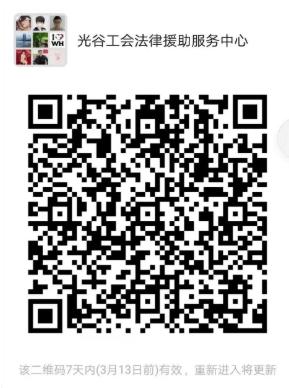 微信截图_20210309104813.png