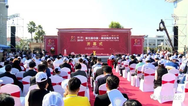 谌建章出席第五届中国·新会陈皮文化节