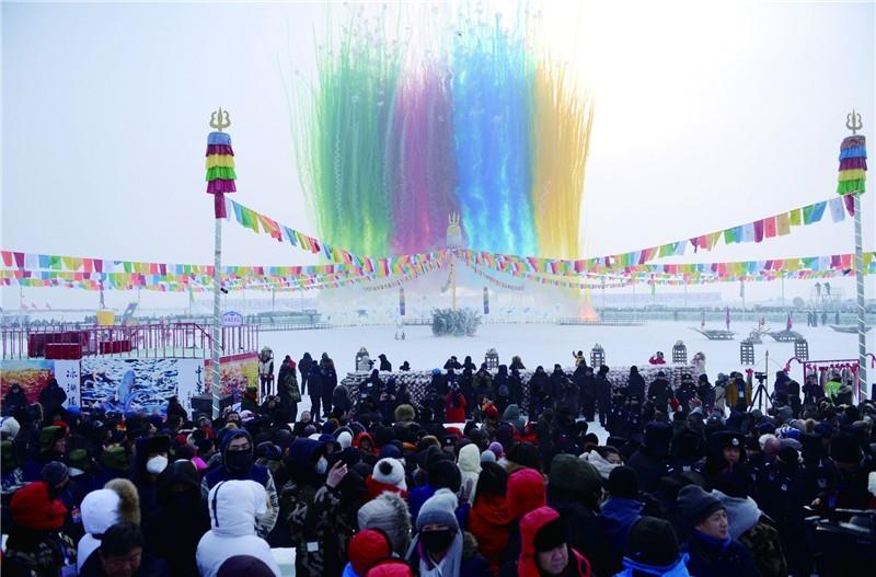谌建章出席第十八届查干湖冰雪渔猎文化旅游节开幕式