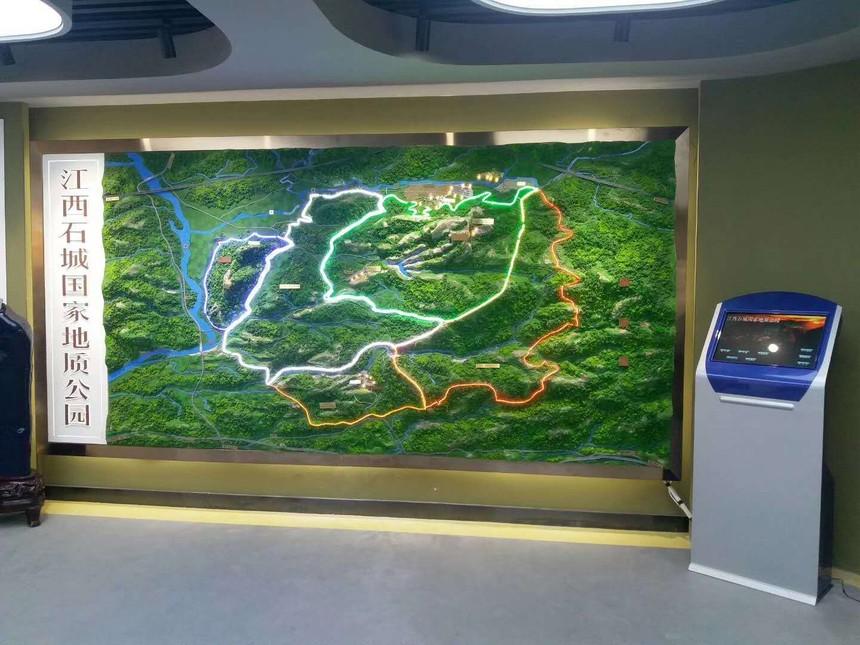 江西石城国家地质公园模型.jpg