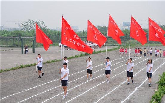 4会旗和红旗队伍通过主席台.jpg