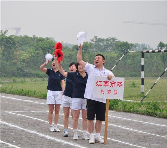 7江南市场代表队每次都会带来惊喜.jpg