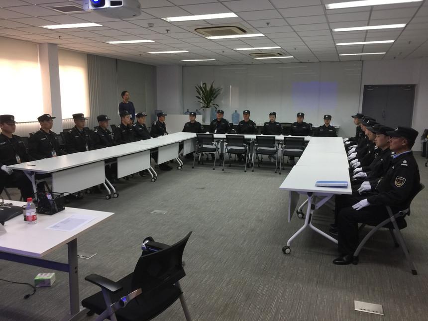 工厂保安会议