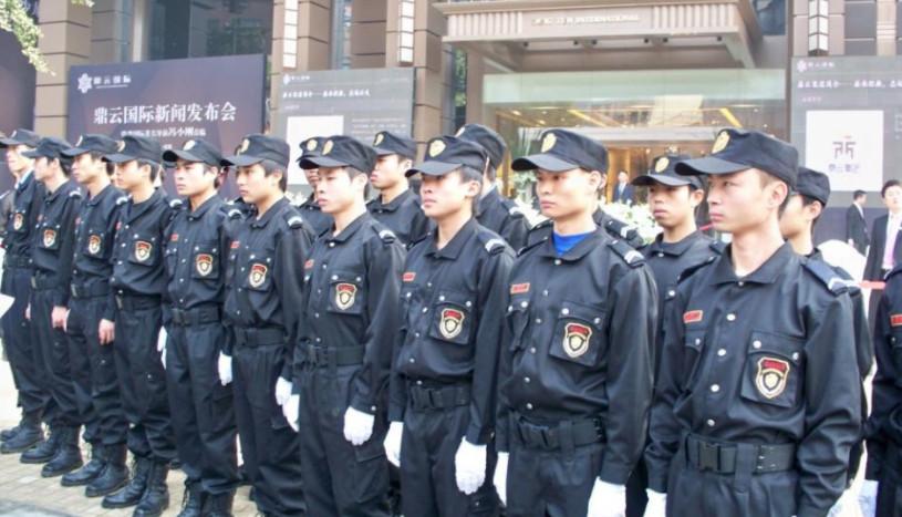 南京保安公司保安人员是如何处理突发事件的