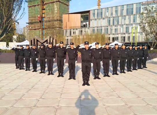 南京保安人员人体素质的规定