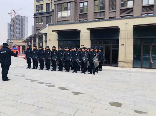 南京小区保安的工作职责介绍