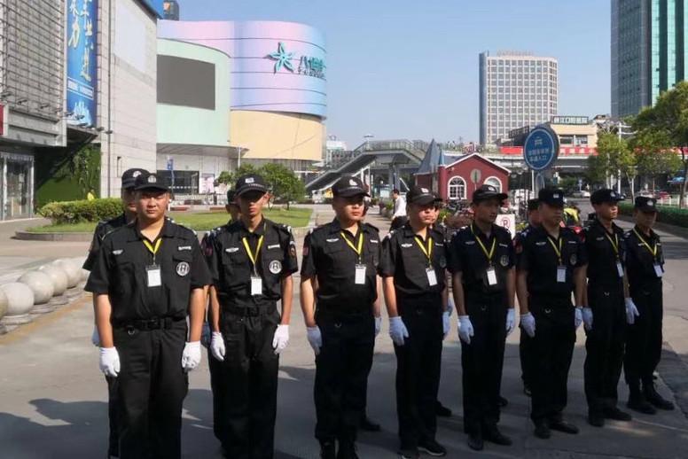 江苏保安公司代理加盟