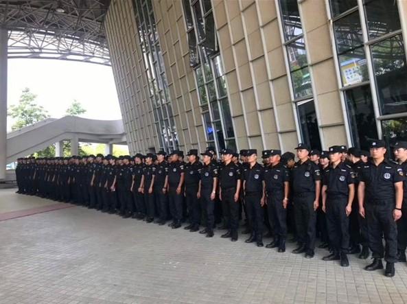 南京保安集团