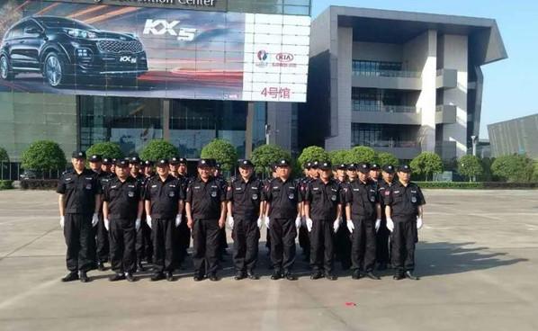 南京安保服务公司
