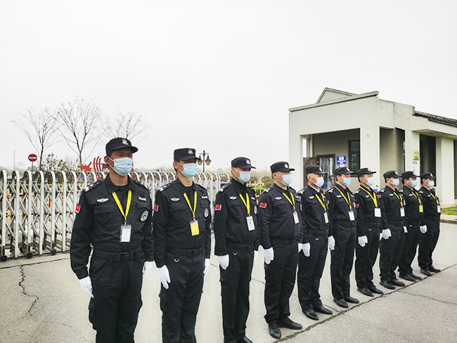 南京保安公司