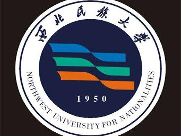 西北民族大学.jpg