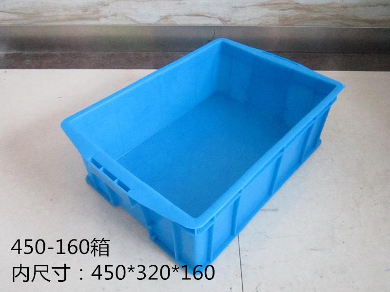 450x160箱450x320x160 (2).JPG