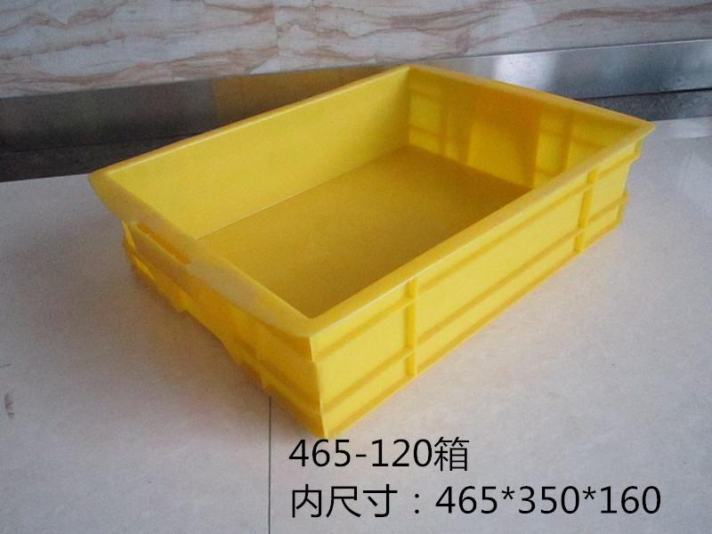 465x120箱465x350x120.JPG