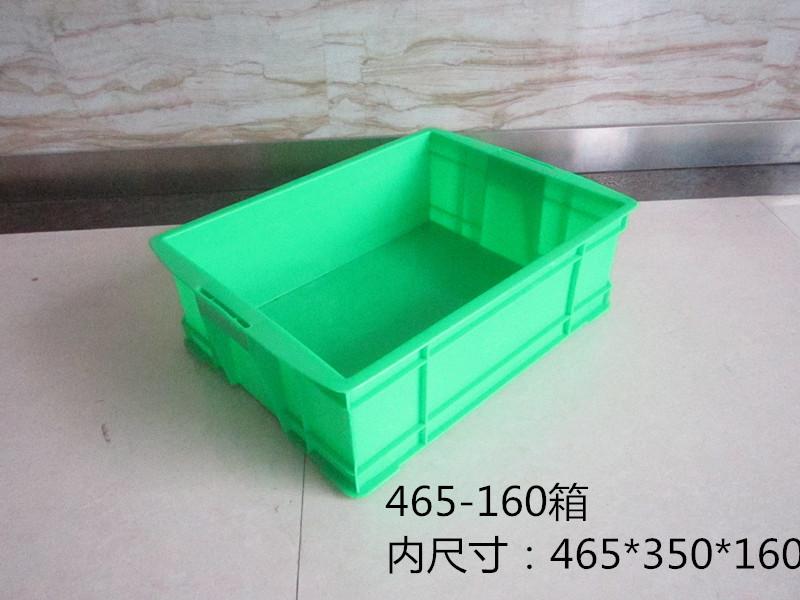 465x160箱内尺寸465x350x160.JPG