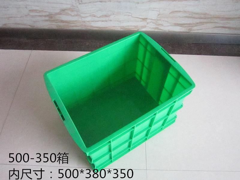 500x350箱内尺寸500x380x350.JPG