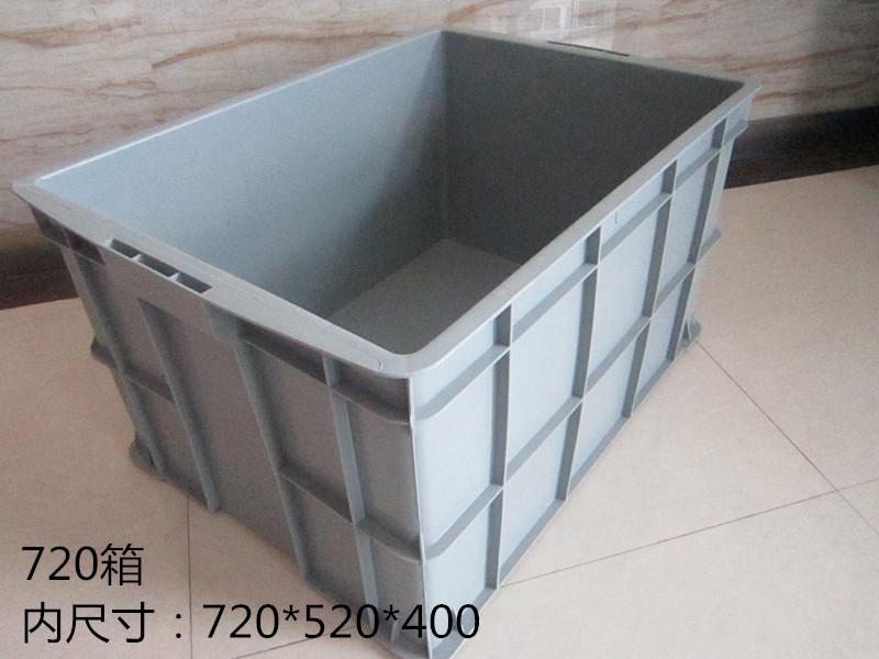 720箱720x520x400.JPG