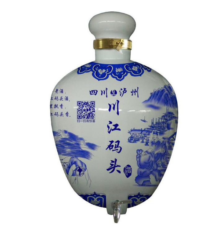 四川散酒招商加盟2.png