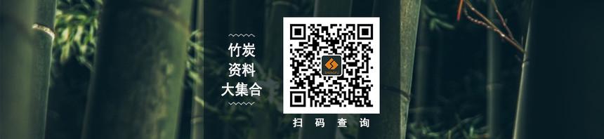 1581568736103335.jpg