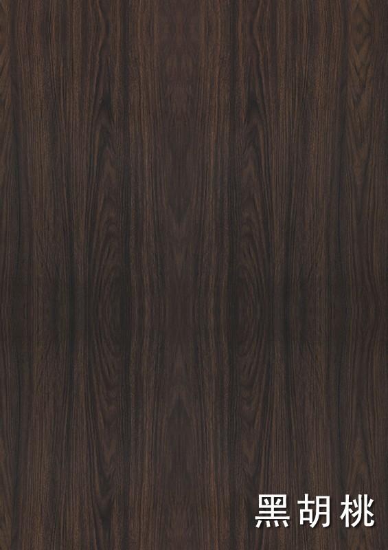 黑胡桃-3.jpg