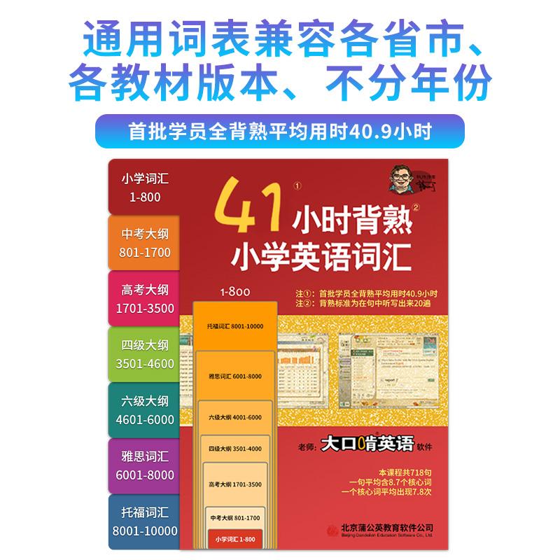 小学-主图5.jpg