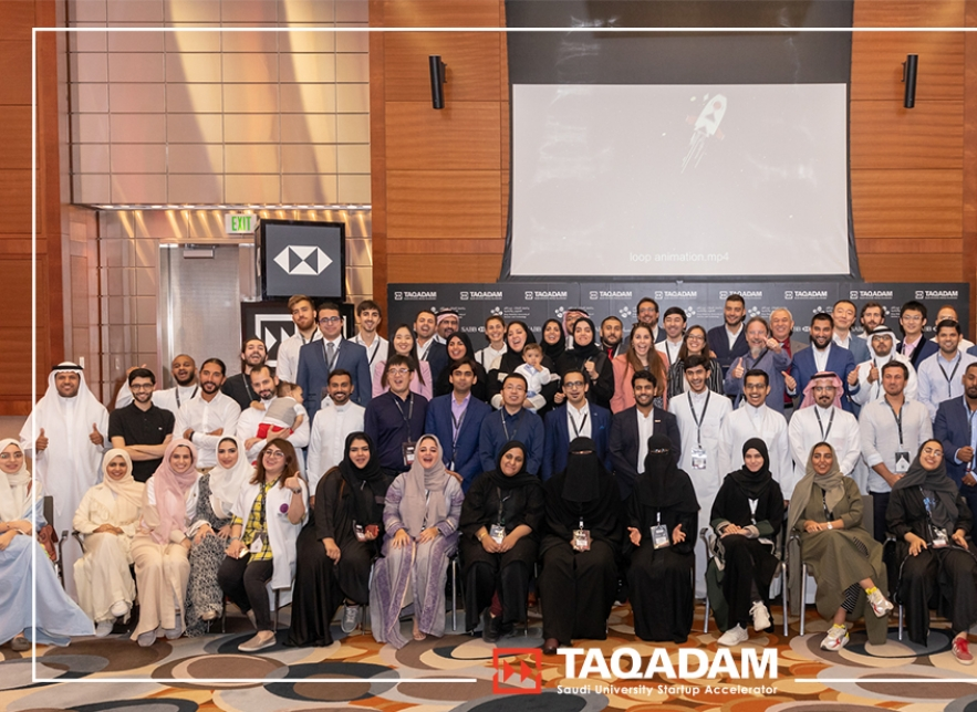 STARTUP TEAMS FOR TAQADAM FINAL