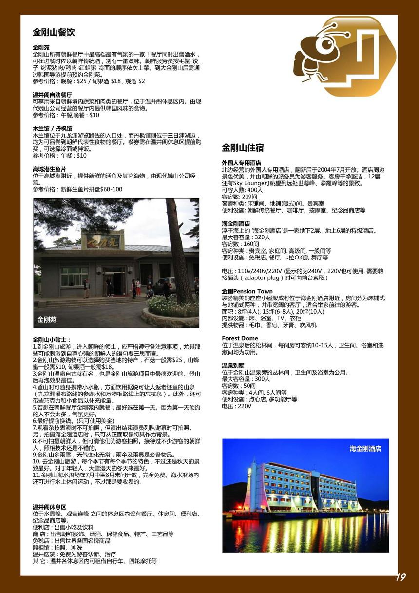 00066728_看图王.jpg