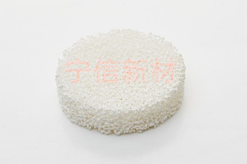 氧化铝圆片1.jpg