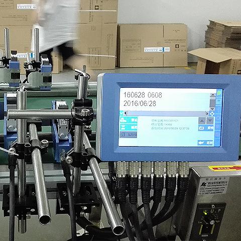 高解析喷码机爱游戏平台下载地址、纸箱喷码机1.jpg