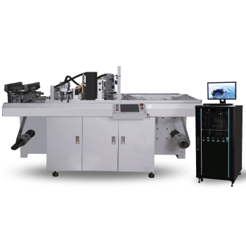 UV喷码机PX-518.jpg