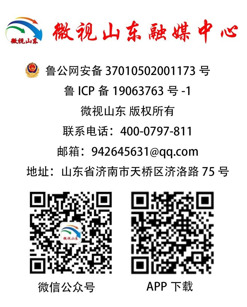 微信图片_20200216174109.jpg