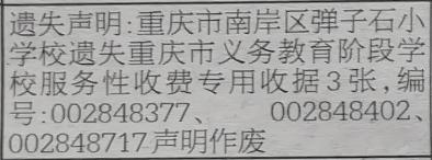 1eaa7e88ccd07f7a2b45ebc551229cf.png