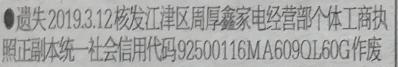 f8838f0d238f46eaff691214355ba44.png