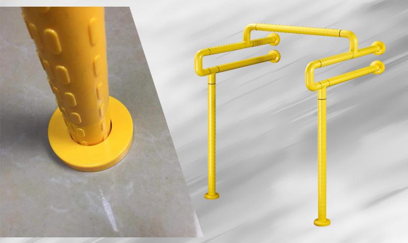 小便器防滑扶手