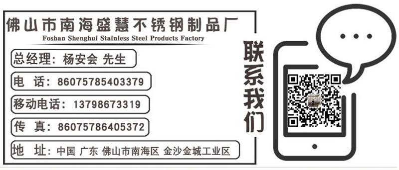 13798673319 杨经理