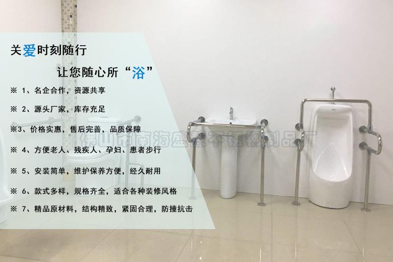 不锈钢卫浴扶手
